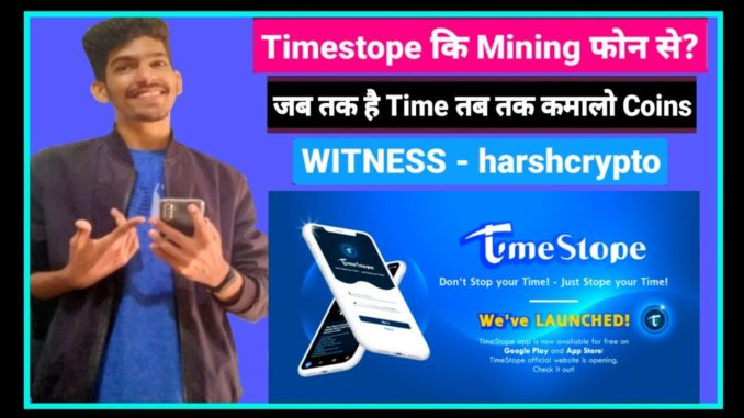Timestope: New cryptocurrency mining mobile application | Timestope demo review | Harsh crypto